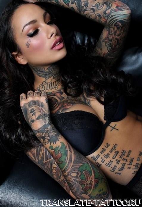 Лучшие фото тату надписей, фото красивых тату надписей, фото тату надписей для девушек, фото татуировок надписей для девушек