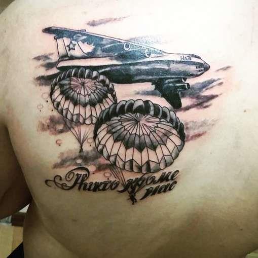 Татуировка ВДВ с надписью никто кроме нас