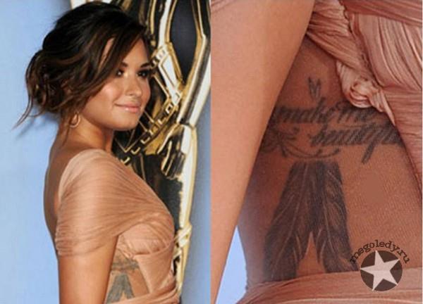татуировка деми ловато: you make me beautiful