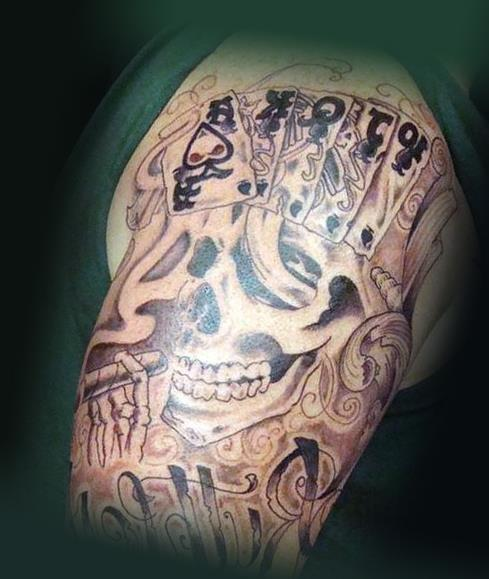 Татуировка бардак