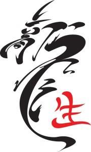 дракон япония (1)