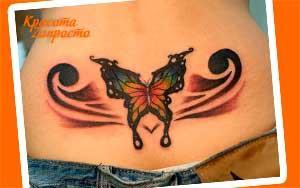 татуировки для девушек и их значение