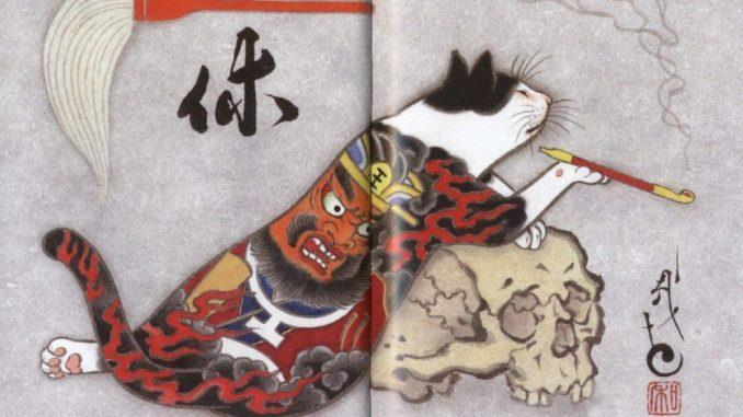 Monmon Cats от Kazuaki Kitamura 19
