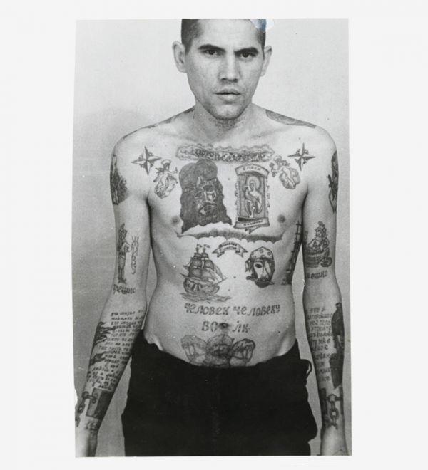 Блатные татуировки на теле