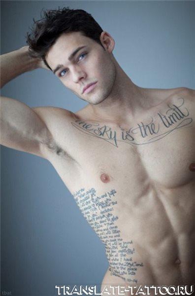 Татуировки надписи на груди мужские, мужские тату на груди, надписи на груди, мужские тату надписи