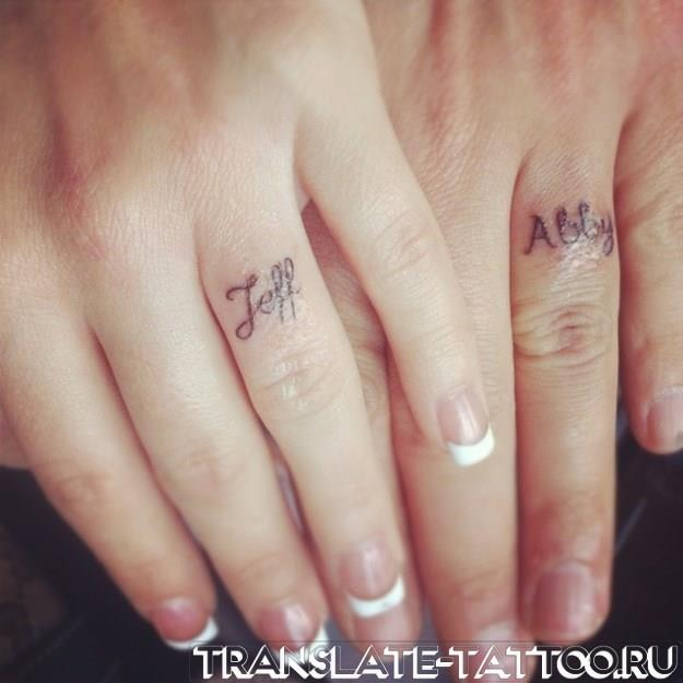 Татуировки для пар, парные тату, парные татуировки