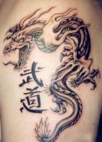 Эскиз японского тату Дракон на предплечье для мужчины
