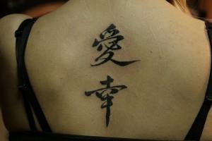 Татуировки иероглифы (значение, эскизы, фото)