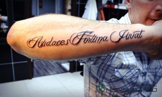 тату надпись на латыни