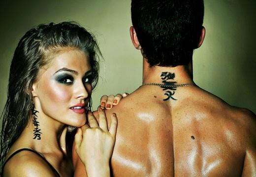 Couples-Tattoo-18-520x359