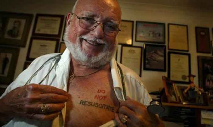 почему врачи носят татуировки не реанимировать