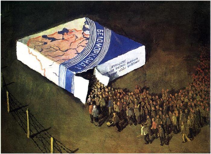 Беломорканал. Художник Петр Белов, 1985 год