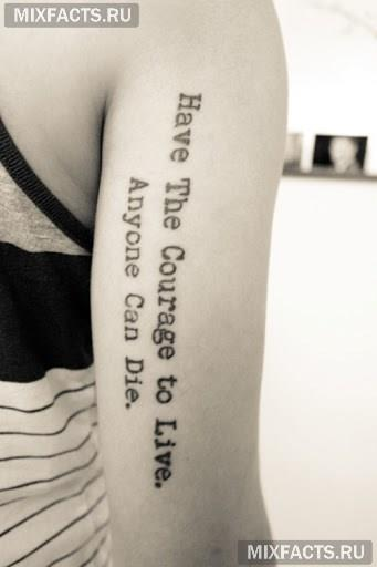 шрифты для тату на руке