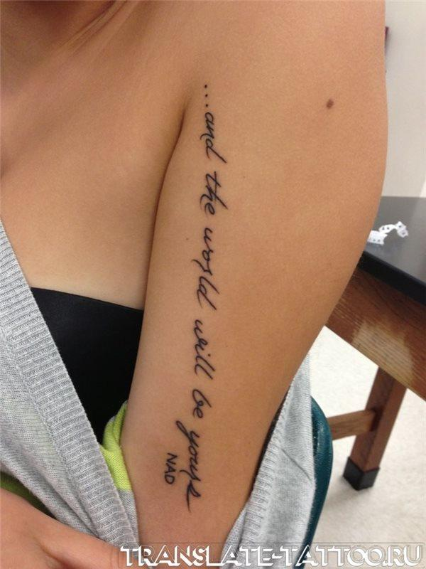 фразы для тату, фразы для таутировок надписей, фразы для тату фото, фото тату надписей