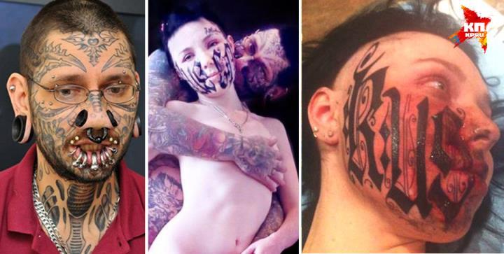 Дерут татуированных мразей 155