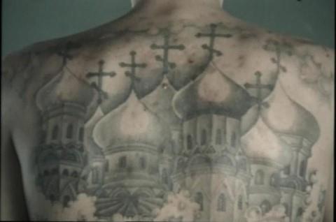 Татуировка Церковь