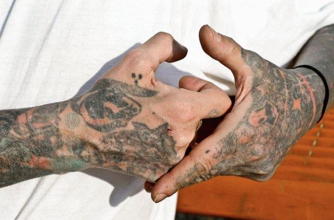 Татуировка три точки 2