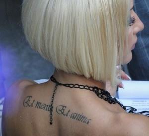 Татуировка надпись у Леры Кудрявцевой
