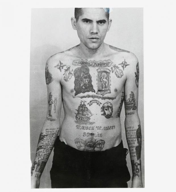 Уголовные татуировки