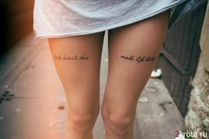 TheoGosselin06 300x199 Модные татуировки для девушек 2014