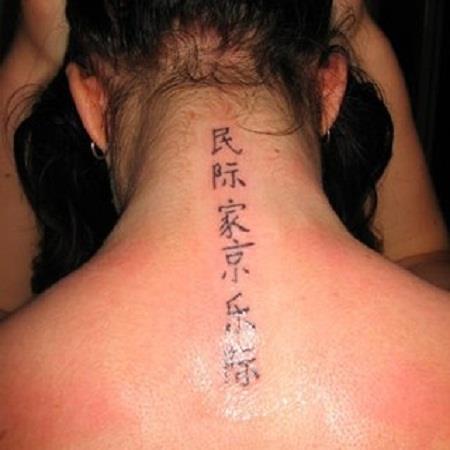 иероглифы на шее