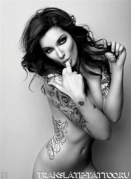 Фото тату надписей, тату надпись фото, лучшие тату надписи фото, татуировки надписи лучшие фото