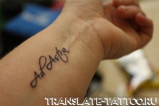 Татуировки надписи на латыни, тату на латыни, фото татуировок на латыни