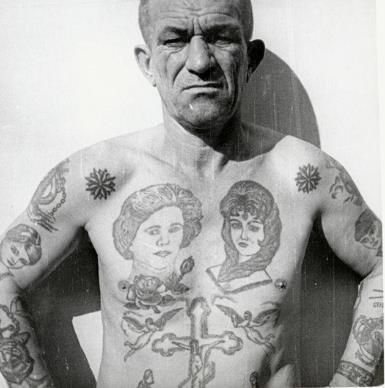 Татуировки на зоне на теле человека