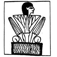 Лотос. Египетская «Книга мертвых» (папирус Ани)
